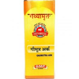 Parthvimeda Gavyamrit - Gaumutra Ark 500ml