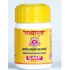 Parthvimeda-Kamdhenu Madhumehantak Gaumutra Ghanvati