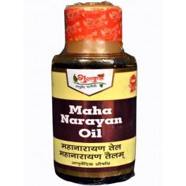 Gurukul Mahanarayan Oil