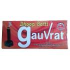 Parthvimeda Gavyamrut Dhoopbatti Gauvrat