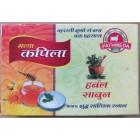 Parthvimeda- Gavyamrut Soap -Kapila 75g