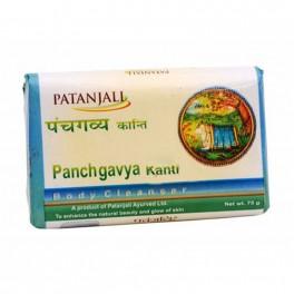 Patanjali Soap Kanti - Panchgavya