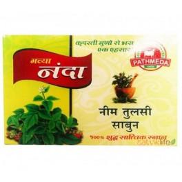Pathmeda Gavya Soap - Nanda