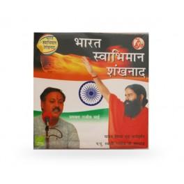Bharat Swabhiman Sankhnaad Mp3
