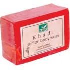 Khadi Soap - Saffron125g