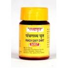 Parthvimeda Gavyamrut - Panchgavya Ghrit