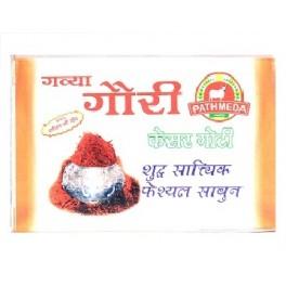 Pathmeda Gavya Soap - Gauri Kesar Goti