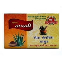 Pathmeda Gavya Soap - Nandani