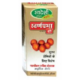 Swadeshi Ayurveda Swarnprabha Vati