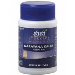Sri Sri Ayurveda Narayana Kalp