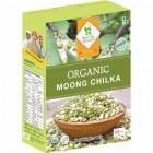 Real Life Organic Dal - Moong Chhilka 1kg