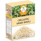 Real Life Organic Dal - Urad Dhuli 500g