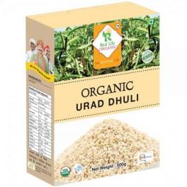 Organic Urad Dhuli Dal 500g