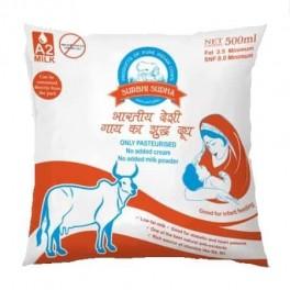 Surbhi Sudha Cow Milk