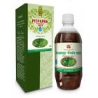 Pitpapra Juice