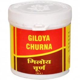 Giloy Churna