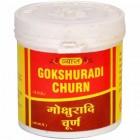 Gokshuradi Churna