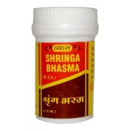 Shringa Bhasma