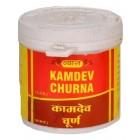 Vyas Kamdev Churna
