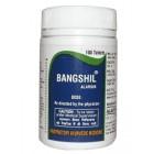 Bangshil Alarsin