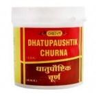 Vyas Dhatupaushtik Churna