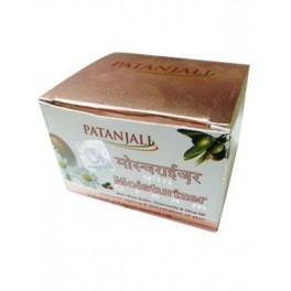 Patanjali Skin Cream - Moisturizer