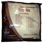 Patanjali-Medicine Divya Peya