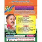 Rajiv Dixit Jee Audio DVD
