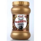 Gurukul Chyawanprash 1kg