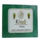 Khadi Soap - Khas125g