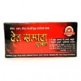 Parthvimeda Gavyamrut Dhoopbatti Dev Sampada