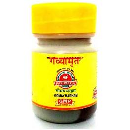 Pathmeda Gavyamrit - Gomay Marham