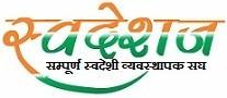 Swadeshaj